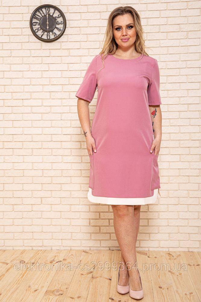 Платье 150R617 цвет Пудровый
