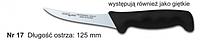 Нож № 17 обвалочный для мяса 125 мм