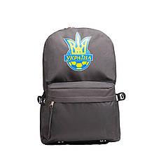 Рюкзак міський BagHouse 45х33х14 Сірий (ксСТ041сер)
