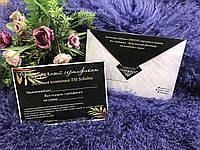 Подарочный сертификат на любой товар