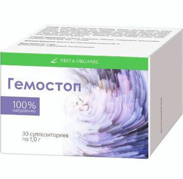 Гемостоп, 30 суппозиториев