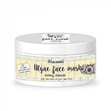 Маска для лица альгинатная с ромашкой Nacomi Algae Face Mask 42 г (5901878689180)
