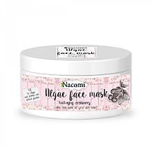Маска для лица альгинатная против морщин  с клюквой Nacomi Algae Face Mask 42 г (5901878689203)