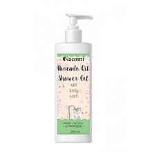 Гель для душа Nacomi Avocado Oil Shower Gel с маслом авокадо 250 мл (5902539701036)