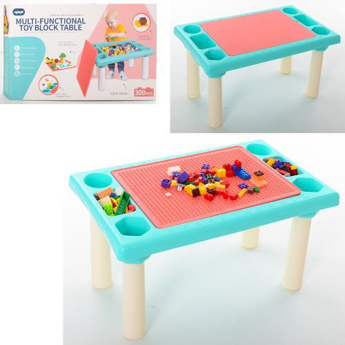 Игровой столик - песочница с конструктором арт. 669-15
