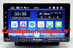"""Автомагнитола пионер Pioneer 9010 / 9801 1din 9"""" стильный дизайн USB Bluetooth"""