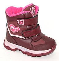 Стильні черевички для дівчинки, фото 1