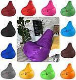 Бескаркасное мягкое Кресло мешок Груша Пуф для взрослых XXL 130х100см Серый пуфик, фото 7