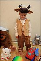 "Дитячий маскарадний костюм ""Кабанчик"""