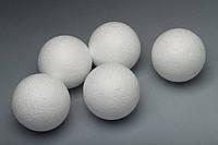 Пенопластовый шар d=5 см