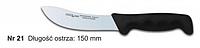 Нож № 21 для снятия шкуры 150мм