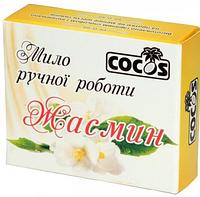 Cocos Натуральное мыло ручной работы Жасмин, 100г