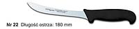 Нож № 22 для разделки рыбы 180мм