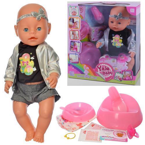 """Пупс """"Yale baby"""" Baby Born (закриває очі в положенні лежачи) арт. 037 H"""