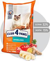 Клуб 4 лапы Premium Sterilised для стерилизованных кошек 14 кг