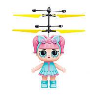 Летающая кукла для девочек летит за рукой Flying Girl Индукционная игрушка вертолёт Голубая