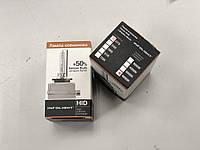 Ксеноновая лампа Infolight D1S (+50%) 4300/5000/6000k