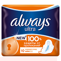 "Прокладки ""Always"" Ultra Normal 4к 10шт/-641/16"