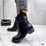 Женские ботинки черные ЗИМА натуральная кожа, фото 9