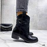 Женские ботинки черные ЗИМА натуральная кожа, фото 8