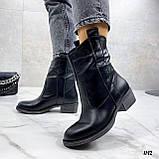 Женские ботинки черные ЗИМА натуральная кожа, фото 7