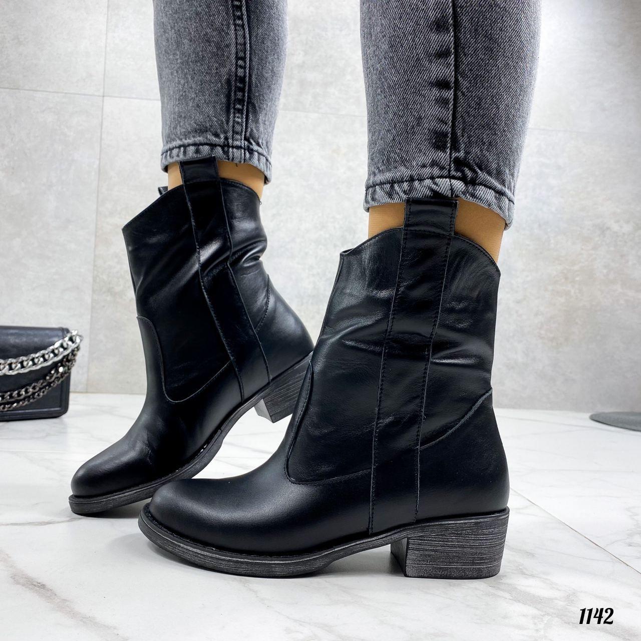 Женские ботинки черные ЗИМА натуральная кожа