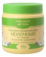 Бальзам-кондиционер Молочный для поврежденных волос 500 мл  Iris Ir-0080