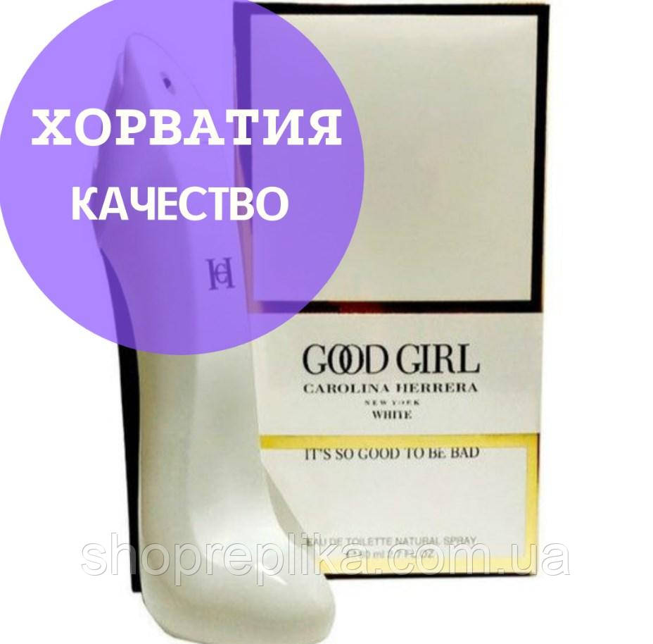 Carolina Herrera Good Girl White Хорватия Люкс копия АА++ Туалетная вода Каролина Херрера Гуд Гёл Вайт