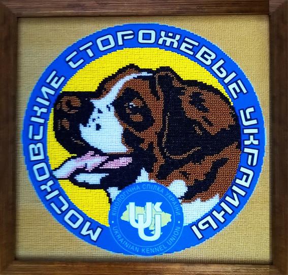 Логотип Клуба московских сторожевых 1
