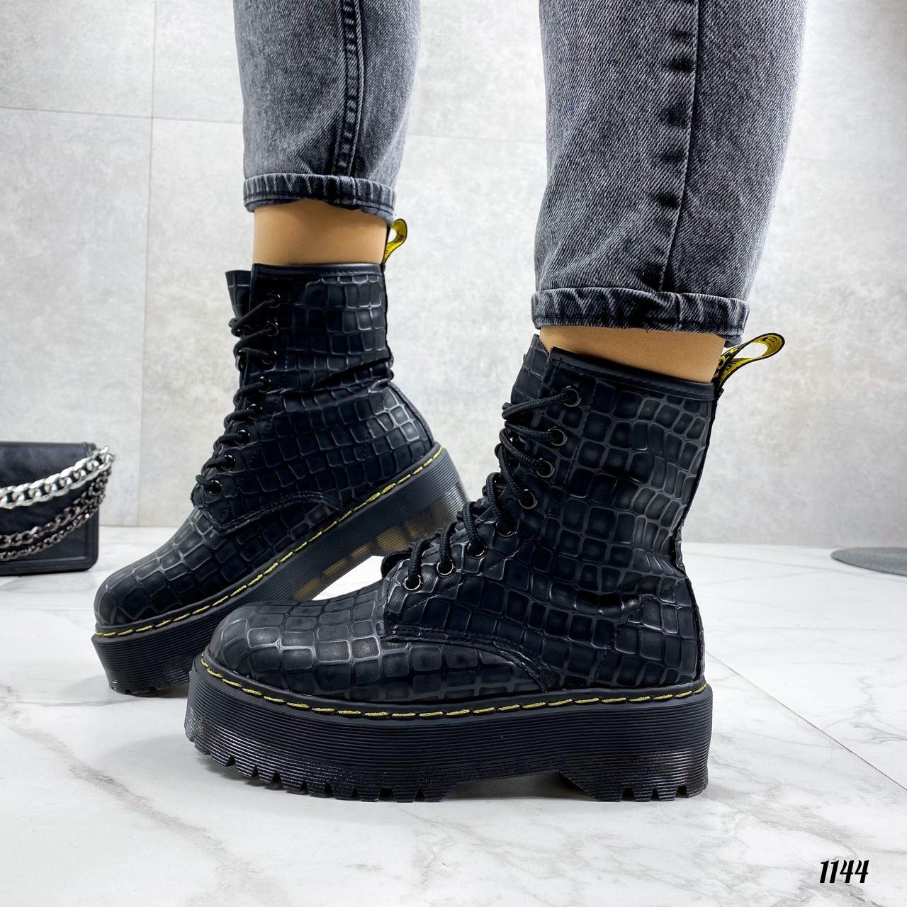 Женские ботинки ДЕМИ черные на шнуровке эко кожа рептилия / питон
