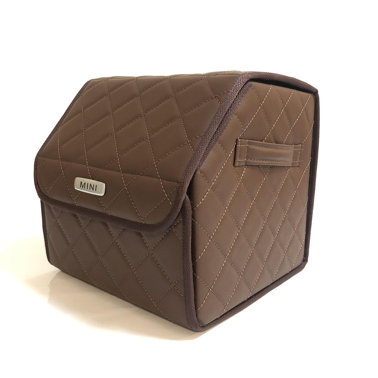 Саквояж с лого в багажник «MINI» I Органайзер в авто Коричневый Мини