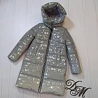 """Зимняя куртка светоотражающая для девочки подростка """"Сильвия"""", фото 1"""