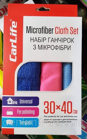 Набор салфеток из микрофибры 30х40 см CARLIFE 3 шт