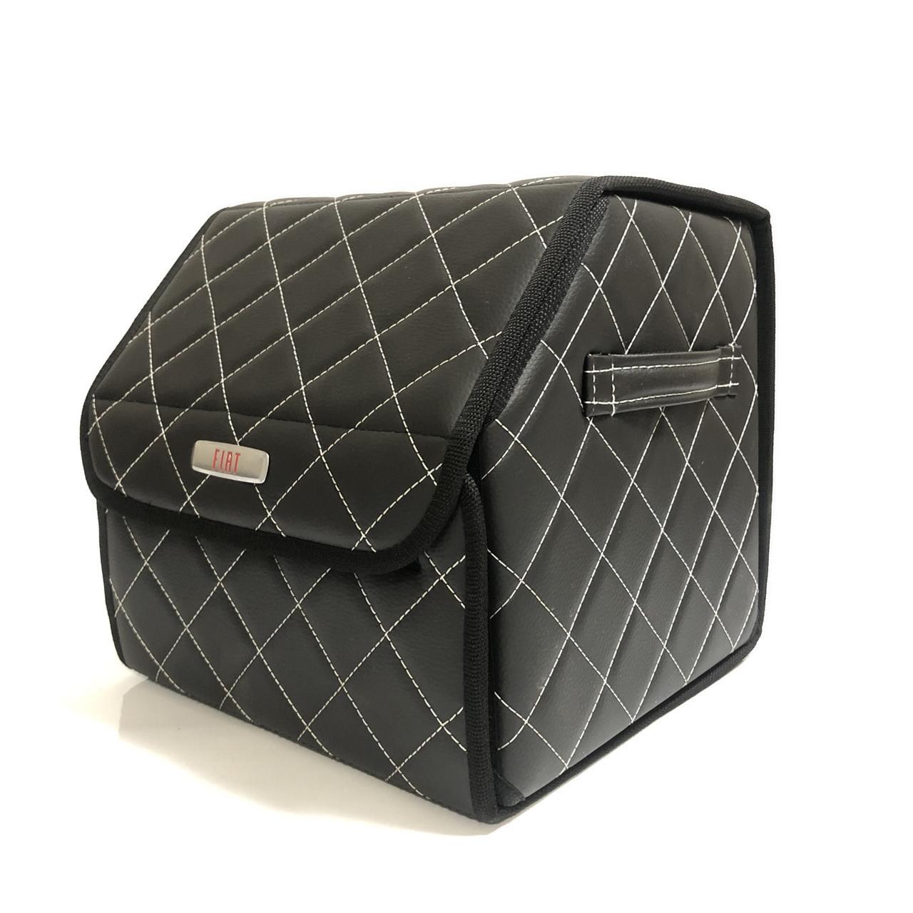 Саквояж с лого в багажник «Fiat» I Органайзер в авто черный Фиат