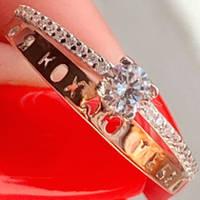 Серебряное кольцо двойное с золотыми накладками с фианитами Я кохаю тебе (укр. Я люблю тебя) СР-111