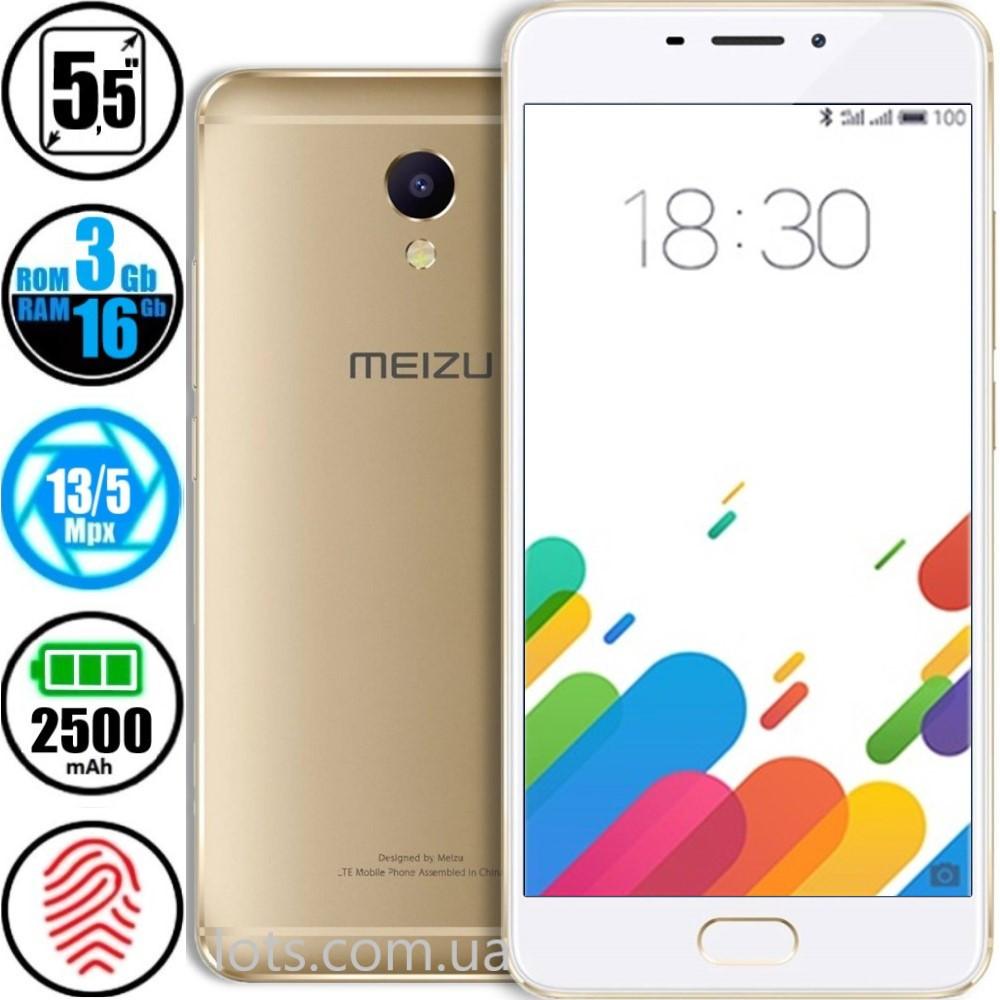 Смартфон Meizu M5 Note (3/16GB) Gold + Подарок Защитное Стекло