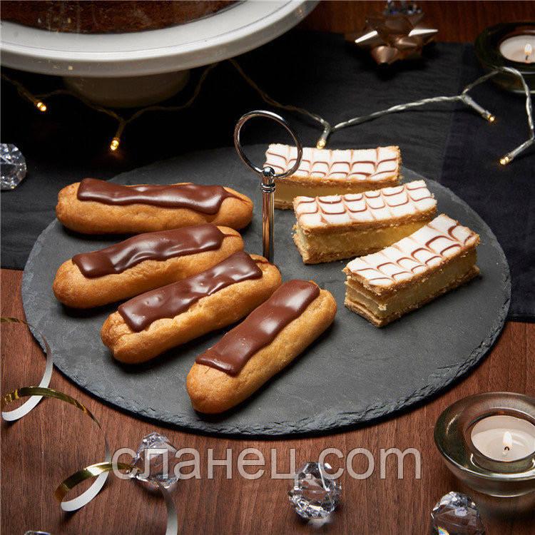 Круглое блюдо 30 см, для торта с металлической ручкой, натуральный сланец