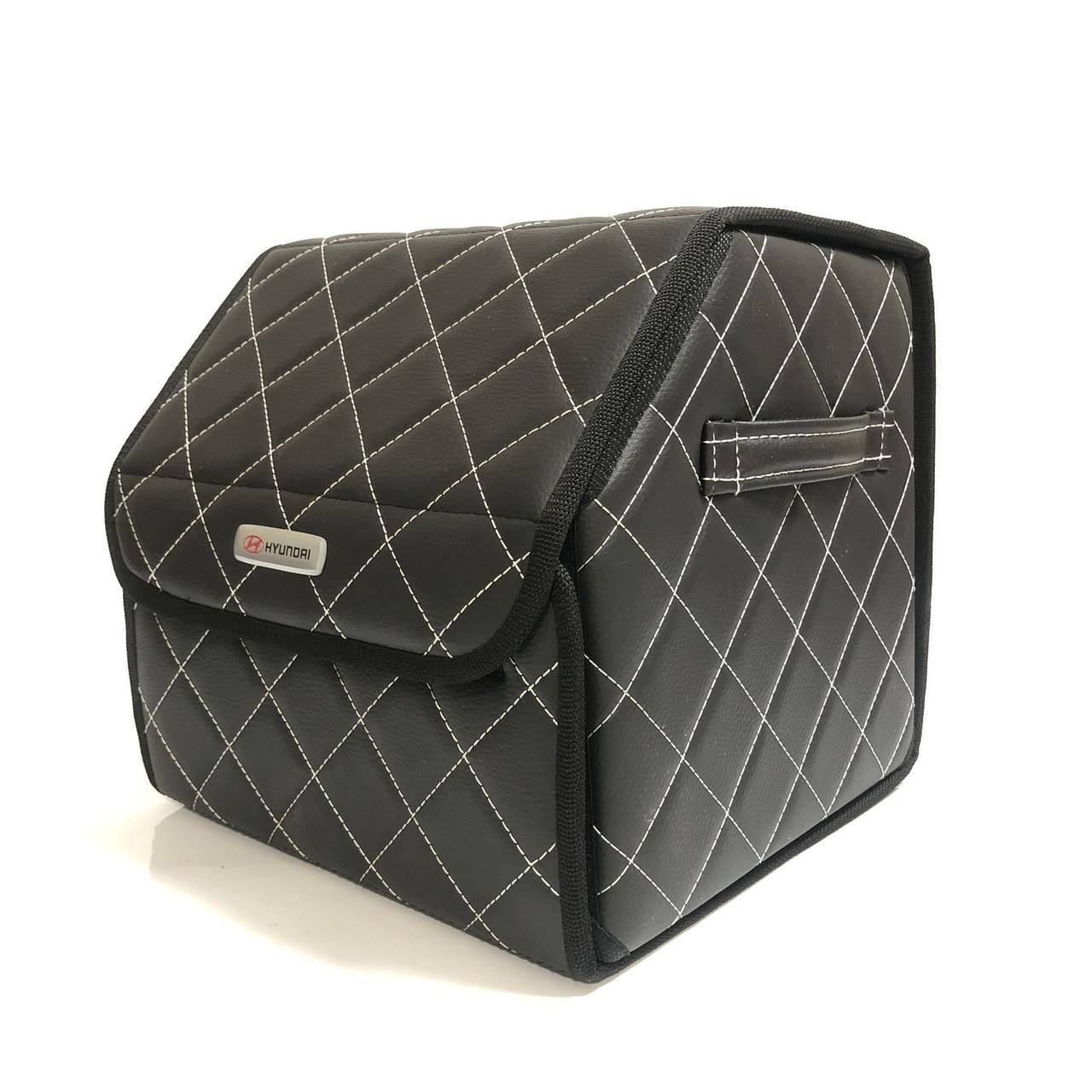Саквояж с лого в багажник «Hyundai» I Органайзер в авто черный Хюндай