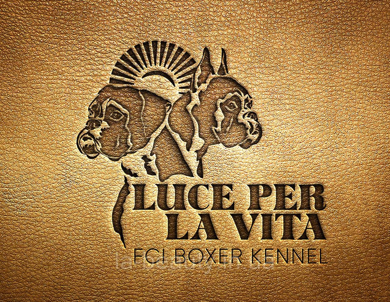 Дизайн логотипа питомника немецких боксеров LUCE PER LA VITA