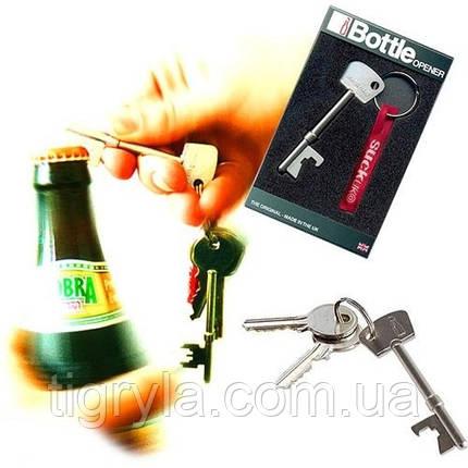 Сувенир ключ откривалка брелок, фото 2