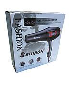 Профессиональный фен Shinon SH-8105 1200W, фото 1