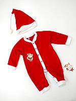 Детский новогодний костюм для мальчика Санта размер 74-80 Замеры в описании товара