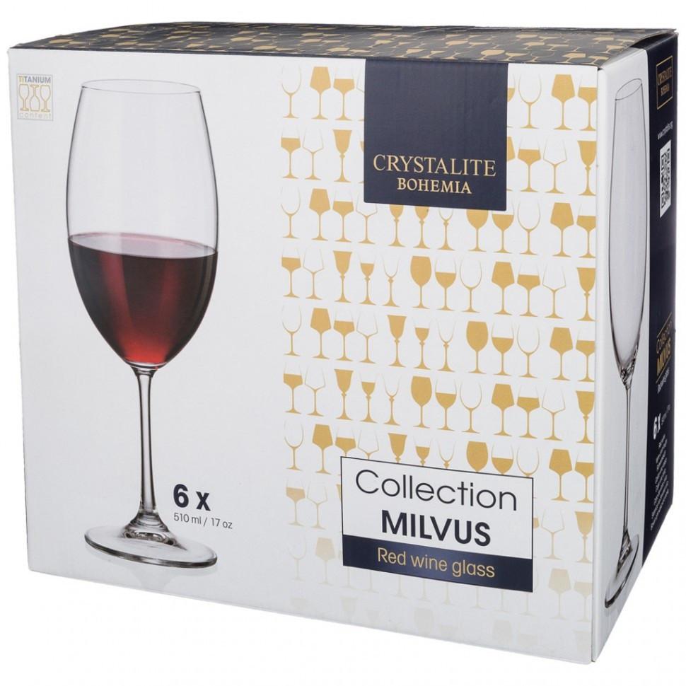 Набор бокалов для вина Bohemia Milvus  510 мл 6 шт