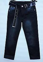 Утепленные брюки для мальчика 7-11 лет ZEYSER