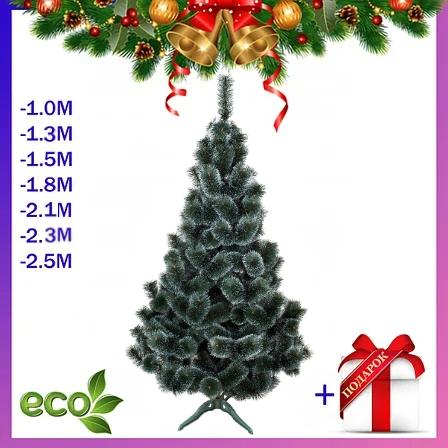 Елка искуственная Сосна пвх зеленая с белыми кончикам 1.3м (130см) Штучна ялинка Ялынка штучка Елка пвх зелена