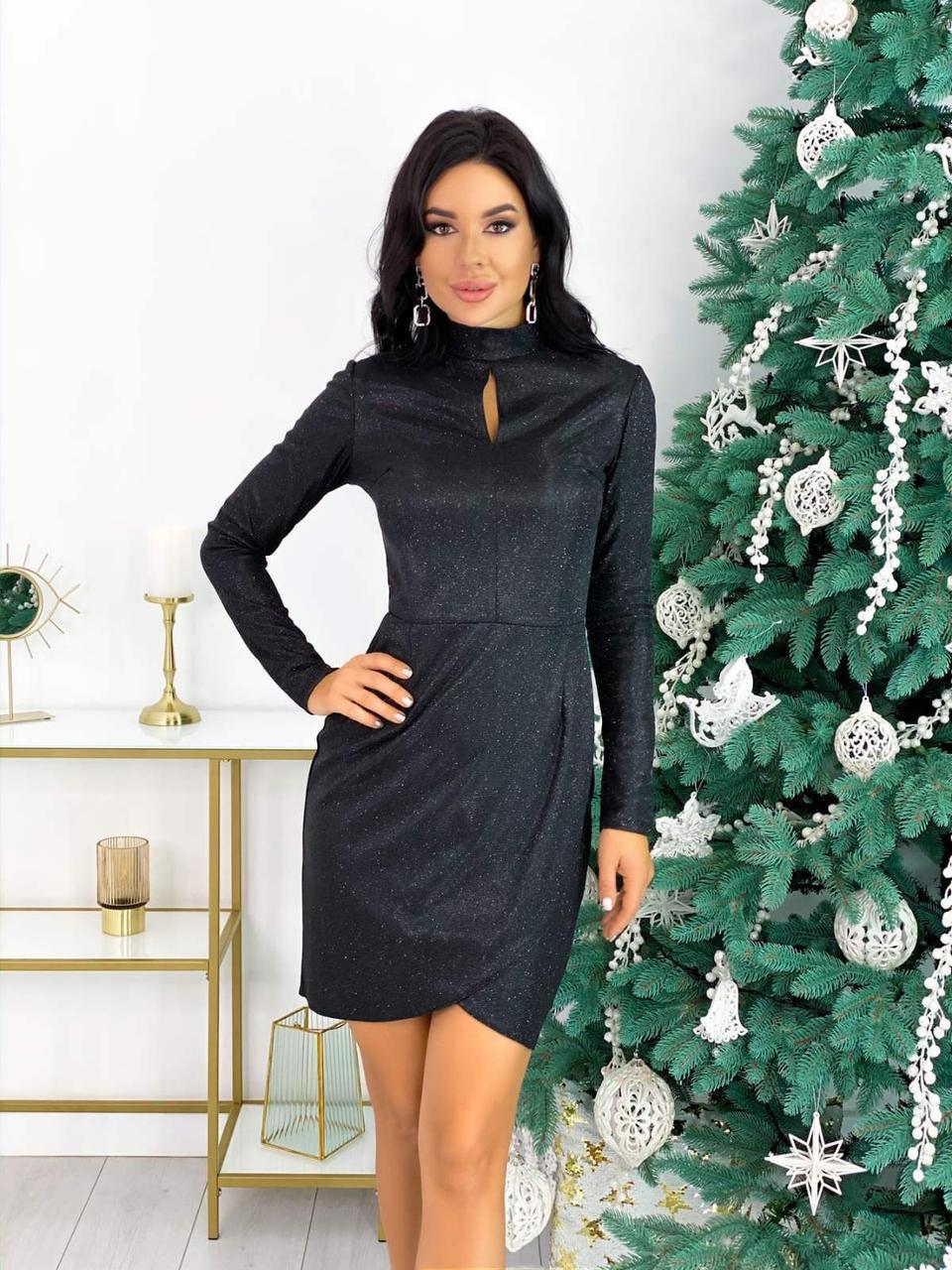 Жіноча вечірня сукня