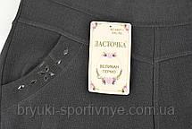Брюки женские на меху в сером цвете 4XL  Лосины зимние Ласточка - полубатал Брак, фото 3