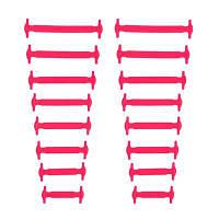 Силиконовые шнурки для обуви 16 шт Розовый