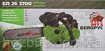 Бензопила Белорус БП 26 3700 (2 шины, 2 цепи)