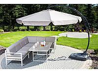 Зонт садовый пляжный 3,5М Бежевый Дизайнерский